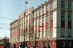 Здание городской администрации, Пермь