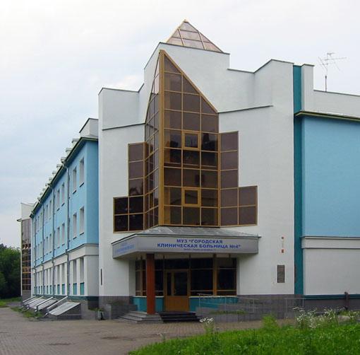 Городская клиническая больница №4, Рязань