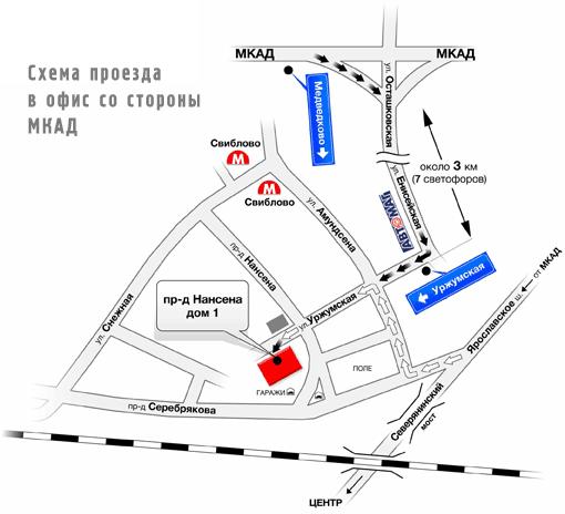 Схема проезда в офис ООО Баулаке со стороны МКАД